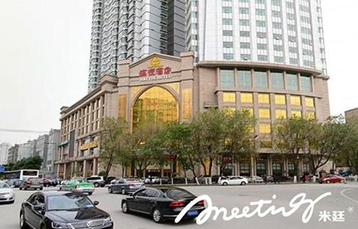 青海省西宁市海悦酒店类别:酒店
